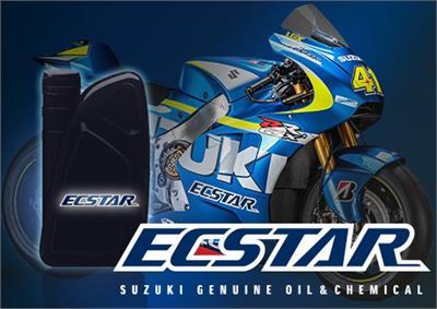 team-suzuki-ecstar--ecstar-lubricants