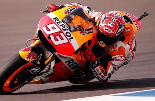 Marquez pole position motogp Argentina
