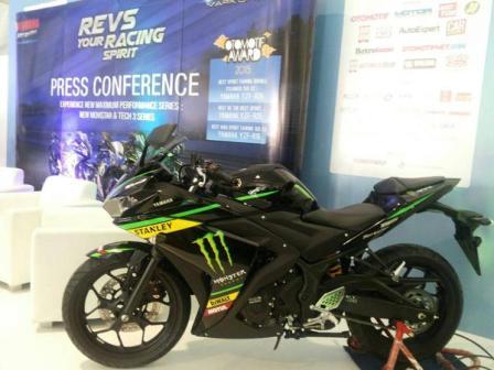 Yamaha R25 Monster 2